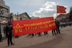Protestaktivitet i Ryssland Fotografering för Bildbyråer