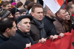 Protestas de Rusia Fotos de archivo libres de regalías