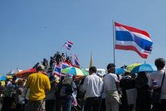 protestation de facture d'Anti-amnistie Images stock