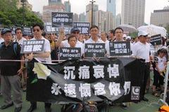 Protestation de Hong Kong au-dessus des morts d'otage de Manille Photographie stock libre de droits