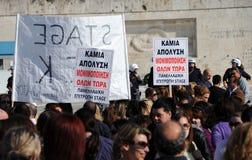 Protestation de la jeunesse à Athènes Photographie stock