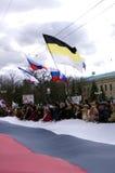 Protestation de ?ntiauthority à Kharkiv, Ukraine Photo stock
