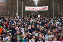 Protestation des étudiants et des professeurs à un rassemblement à la défense de l'académie de Timiryazev Image libre de droits