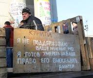 Protestations à Kiev. Ukraine Photos stock