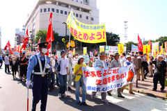 Protestations antinucléaires au Japon photographie stock