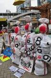 Protestattrapp Royaltyfria Foton