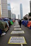 Protestbanner Stock Foto