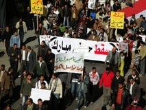 Proteste di Egypts Fotografia Stock Libera da Diritti