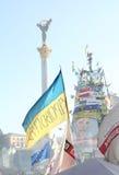 Proteste a Kiev. L'Ucraina Immagine Stock