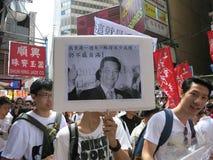 Protesteerdersvraag naar Hong Kong Chief Executive CY Leung aan Stap - neer Stock Afbeeldingen
