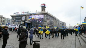 Protesters during euromaidan meeting in Kiev, Ukraine, Stock Image