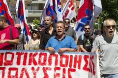 Protesters rallied in the streets. Attended by over 1500 protest. THESSALONIKI, GREECE- JULY 25, 2014: Protesters rallied in the streets. Attended by over 1500 royalty free stock images
