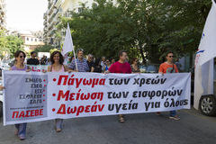 Protesters rallied in the streets. Attended by over 1500 protest. THESSALONIKI, GREECE- JULY 25, 2014: Protesters rallied in the streets. Attended by over 1500 stock images
