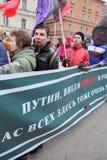 Protestez la manifestation des muscovites contre la guerre en Ukraine Images stock