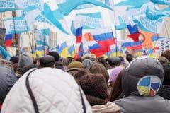 Protestez la manifestation des muscovites contre la guerre en Ukraine Photographie stock libre de droits