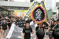 Protestierender-Nachfrage-abweichende Todesprüfspitze in H.K. Lizenzfreie Stockfotos