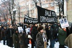 Protestmars i minne av Markelov och Baburova Arkivbild