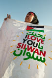 Protesto de encontro aos estabelecimentos israelitas imagens de stock