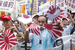 Protesto de encontro a Japão Foto de Stock Royalty Free