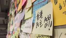 Protestor notatka przy Parasolową rewolucją w centrali, Hong Kong Zdjęcia Stock