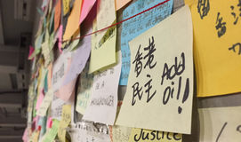 Protestor note at Umbrella Revolution in Central, Hong Kong Stock Photos