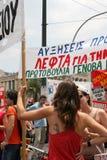 Protestors foto de archivo