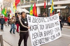 Protestors en Atenas céntrica Imagen de archivo libre de regalías