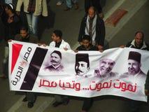 Protestos de Egypts Fotografia de Stock