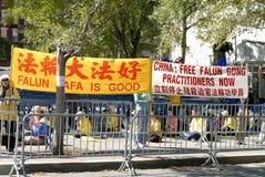 Protestos do Falun Gong Fotografia de Stock
