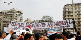 Protests Against Mubarak in Egypt Stock Images