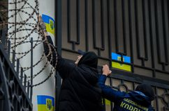 Protests of Ukrainian patriots near General Consulate of Russian Federation in Odessa against aggression of Russia. Odessa / Ukraine - November 26 2018: Protests royalty free stock photography
