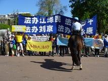 protestujący policyjne park Obrazy Stock