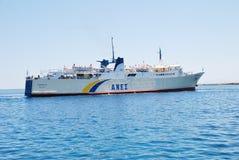 Proteus ferry, Alonissos Stock Photo