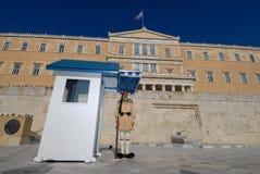 Protezione al Parlamento greco Immagini Stock Libere da Diritti