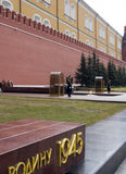 Protezione di onore alla tomba del soldato sconosciuto Fotografie Stock Libere da Diritti