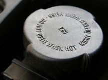 Protezione di radiatore Fotografie Stock