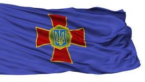 Protezione nazionale Of Ukraine Flag, isolato su bianco illustrazione vettoriale