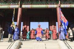 Protezioni di palazzo di Gyeongbokgung Immagine Stock