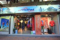 Protrek shop in hong kong Stock Image