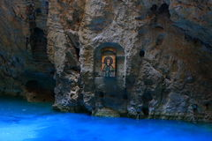 Proval See in Pyatigorsk, Russland Lizenzfreies Stockfoto