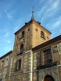 Provincia España Europa de Alcala de Henares Madrid Foto de archivo libre de regalías