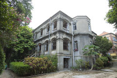Provincia portuguesa de Fujian del gulangyu de la casa Fotografía de archivo libre de regalías