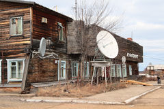 Provincial Airport. Terminal building in a provincial town with satellite antennas Royalty Free Stock Image