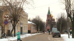 ? provincial ruso antiguo y del ? ? de Slobodsk? de la ciudad