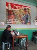 Provinsiellt kafé Arkivbilder