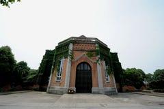 Provinz Shenyangs im Stadtzentrum gelegen, Liaoning, China stockbild