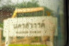 Provinzieller Aufkleber Nakhonsawan am Bahnhof Stockfotografie