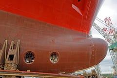 Prow ładunku statek Obraz Stock