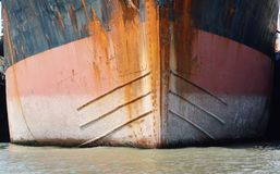 Prow of cargo ship Royalty Free Stock Photography