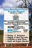 Proyecto zambiano rural del abastecimiento de agua Imagen de archivo